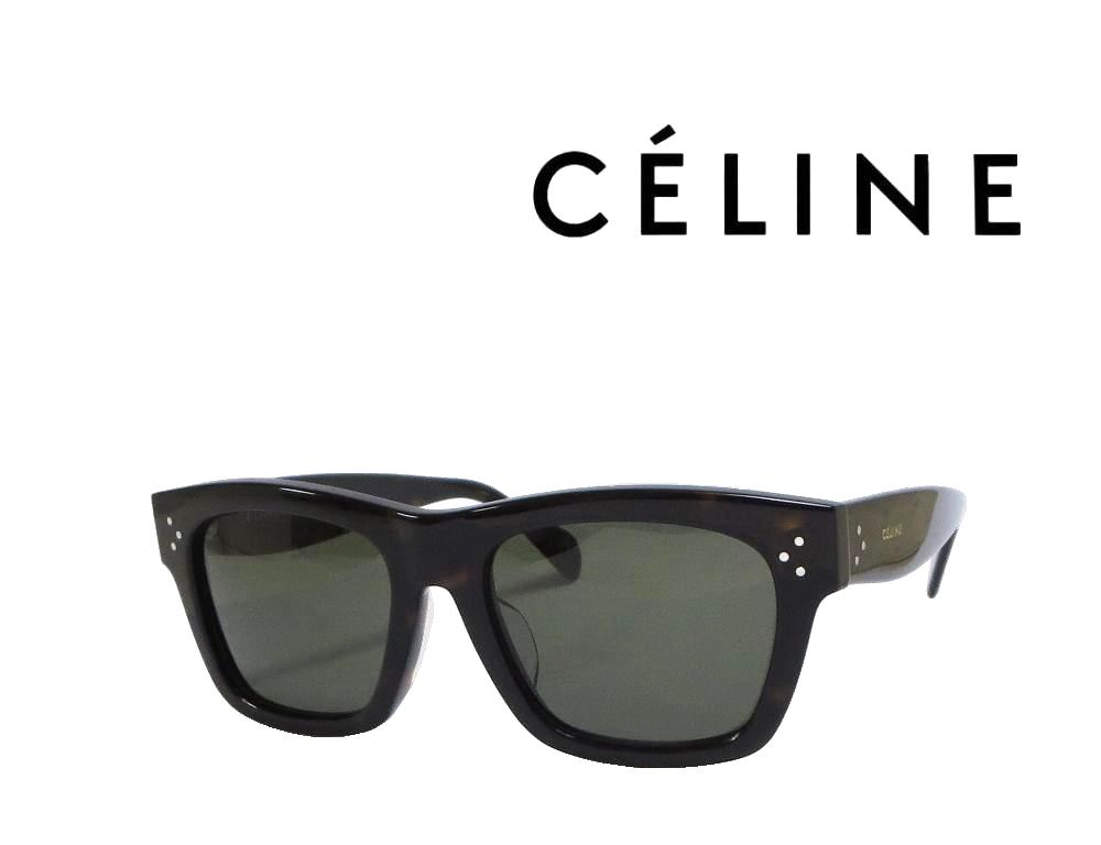 【CELINE】 セリーヌ サングラス CL41071/F/S 086  ダークハバナ  国内正規品
