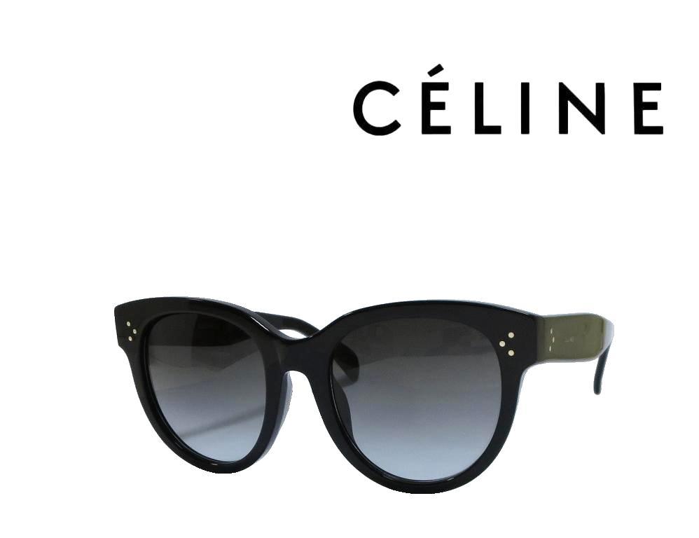 【CELINE】 セリーヌ サングラス CL41386/F/S  807   ブラック  国内正規品