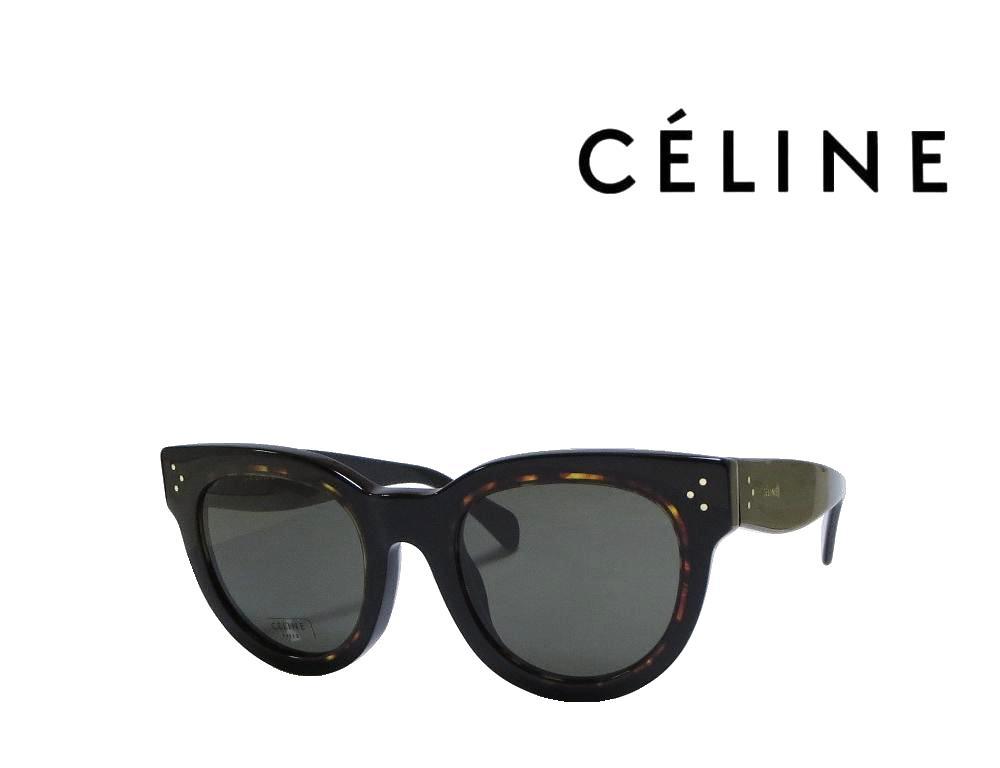 【CELINE】 セリーヌ サングラス CL41413/F/S  T7D  ブラック・ハバナ  国内正規品