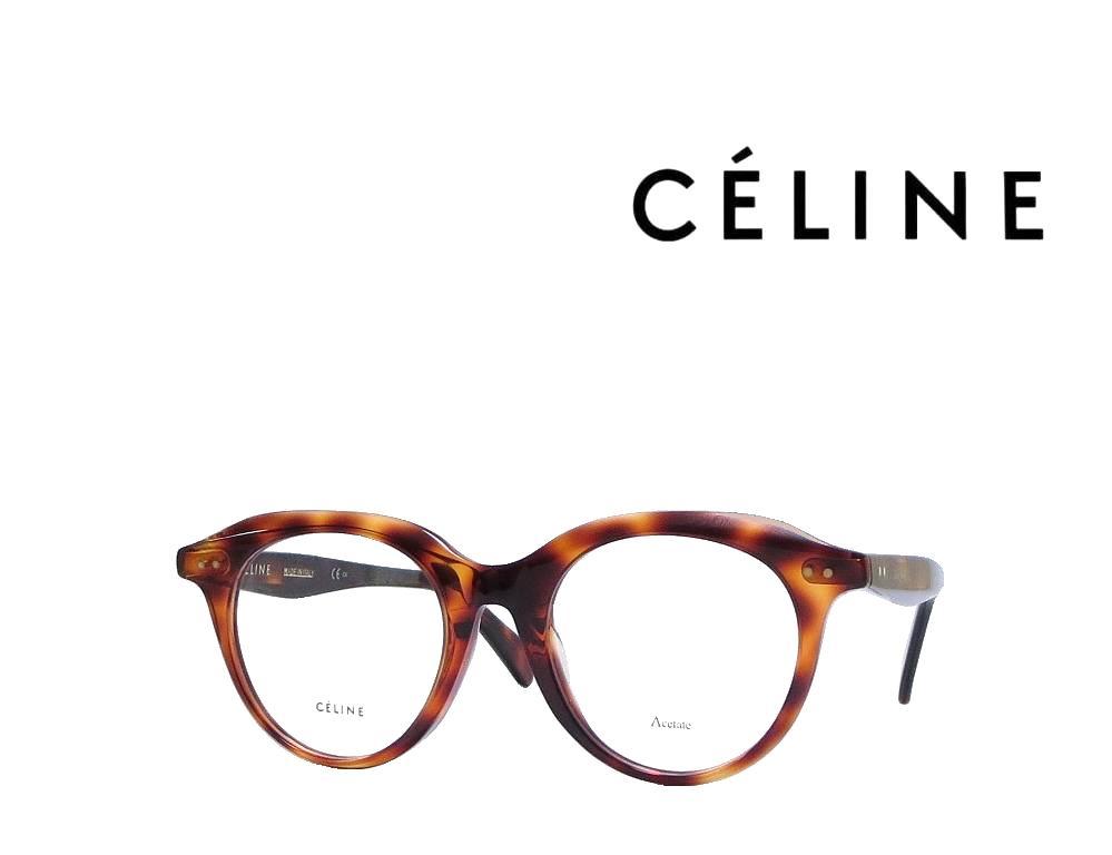 【CELINE】 セリーヌ メガネフレーム CL41461/F  086 ハバナ 国内正規品 《数量限定特価品》