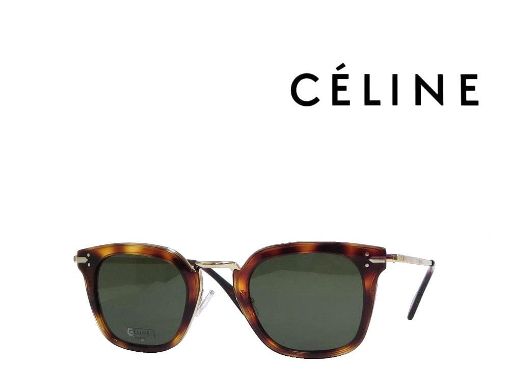 【CELINE】 セリーヌ サングラス CL41402/S   3UA ハバナ/ゴールド 国内正規品
