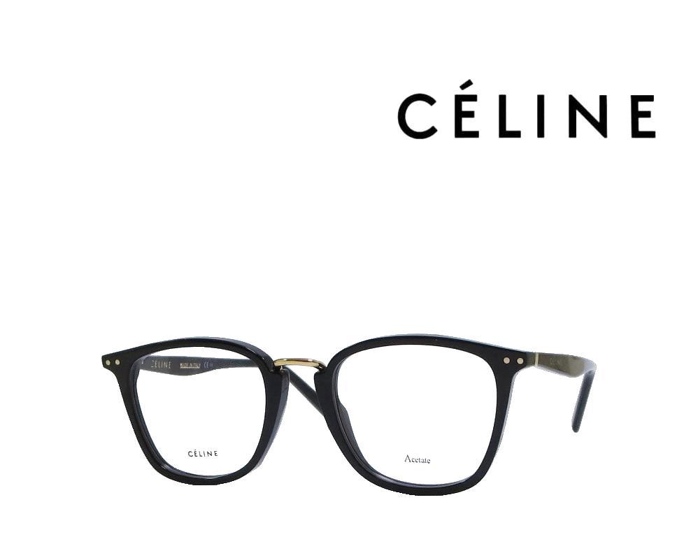 【CELINE】 セリーヌ メガネフレーム CL41419  807  ブラック 国内正規品
