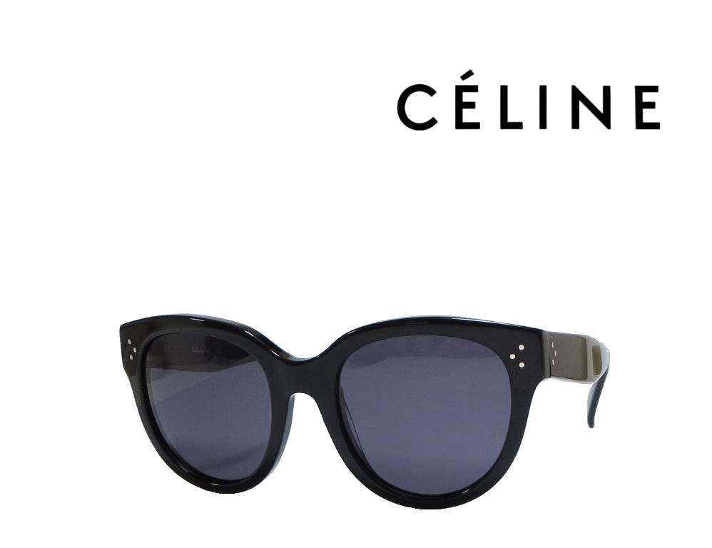 【CELINE】 セリーヌ サングラス CL41755  807   ブラック  国内正規品