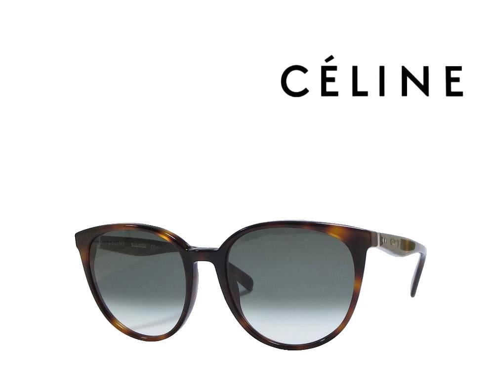【CELINE】 セリーヌ サングラス CL41068/S  05L  ハバナ  国内正規品
