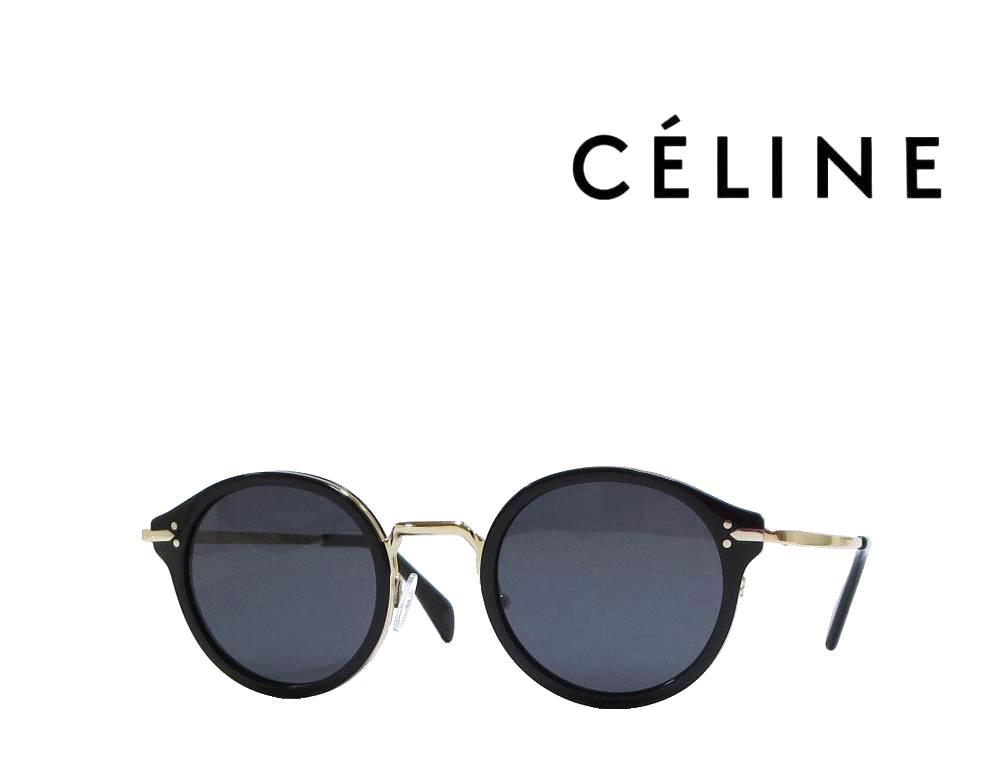【CELINE】 セリーヌ サングラス CL41082/S  ANW ブラック/ゴールド 国内正規品