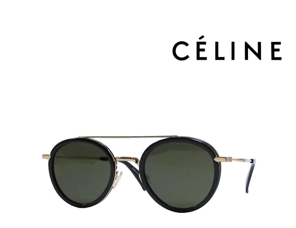 【CELINE】 セリーヌ サングラス CL41424/S   ANW ブラック/ゴールド 国内正規品