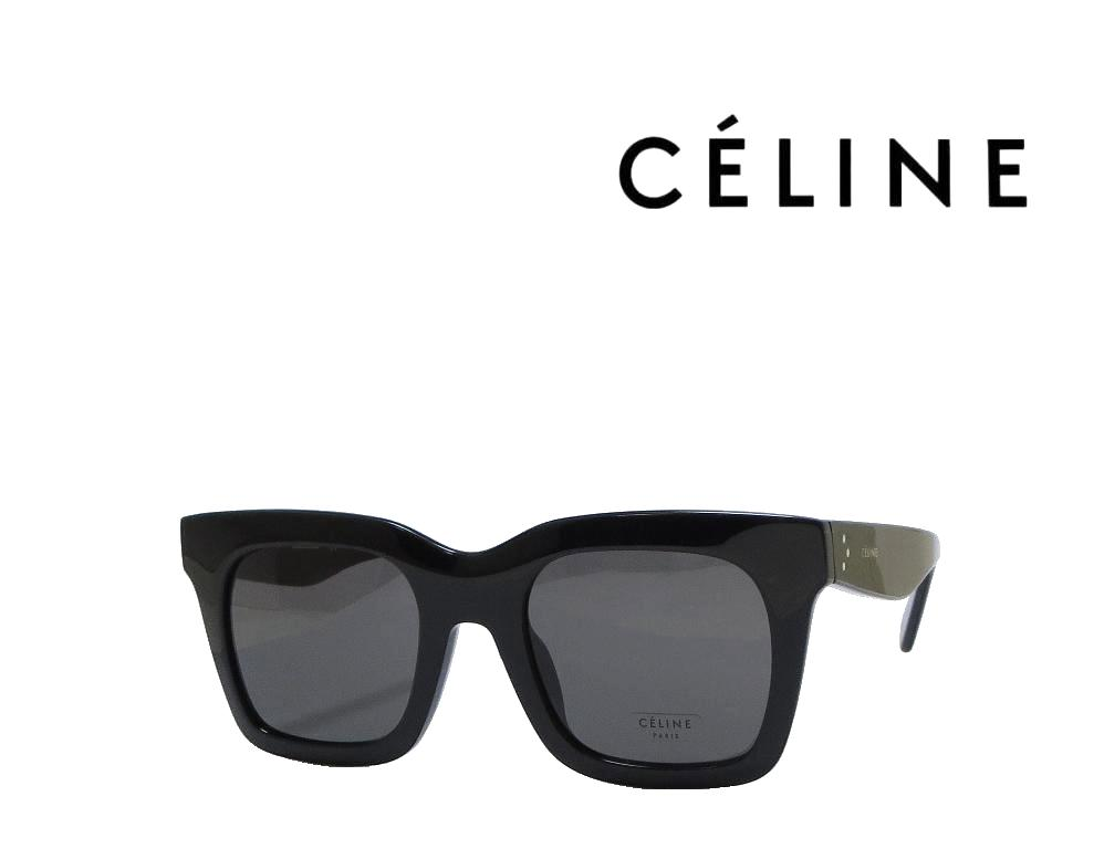 【CELINE】 セリーヌ サングラス CL41411/F/S   807  ブラック アジアンフィット 国内正規品