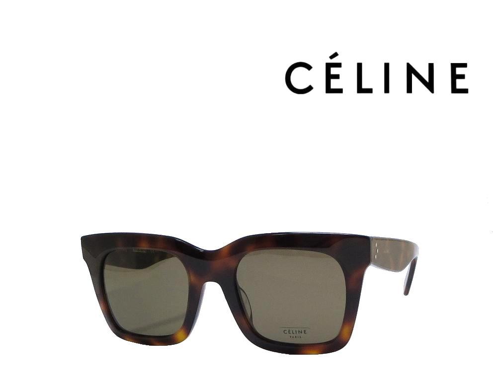 【CELINE】 セリーヌ サングラス CL41411/F/S   05L  ハバナ アジアンフィット 国内正規品