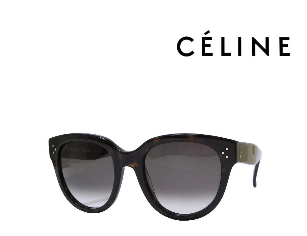 【CELINE】 セリーヌ サングラス CL41755  086   ハバナ  国内正規品