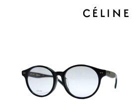 【CELINE】 セリーヌ メガネフレーム CL50008F  001  ブラック  アジアンフィット 国内正規品