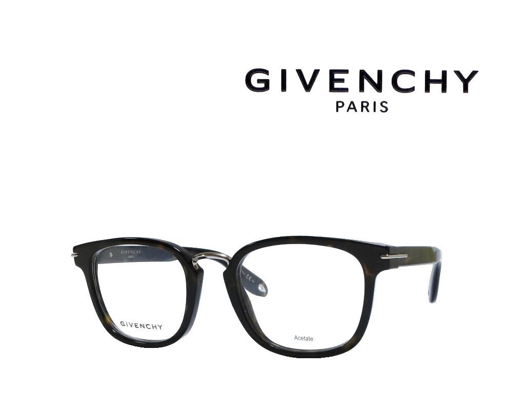 【GIVENCHY】 ジバンシィ メガネフレーム  GV0033  086  ダークハバナ  国内正規品 《数量限定特価品》