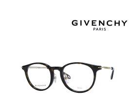 【GIVENCHY】 ジバンシィ メガネフレーム  GV0057/F  086  ダークハバナ  国内正規品
