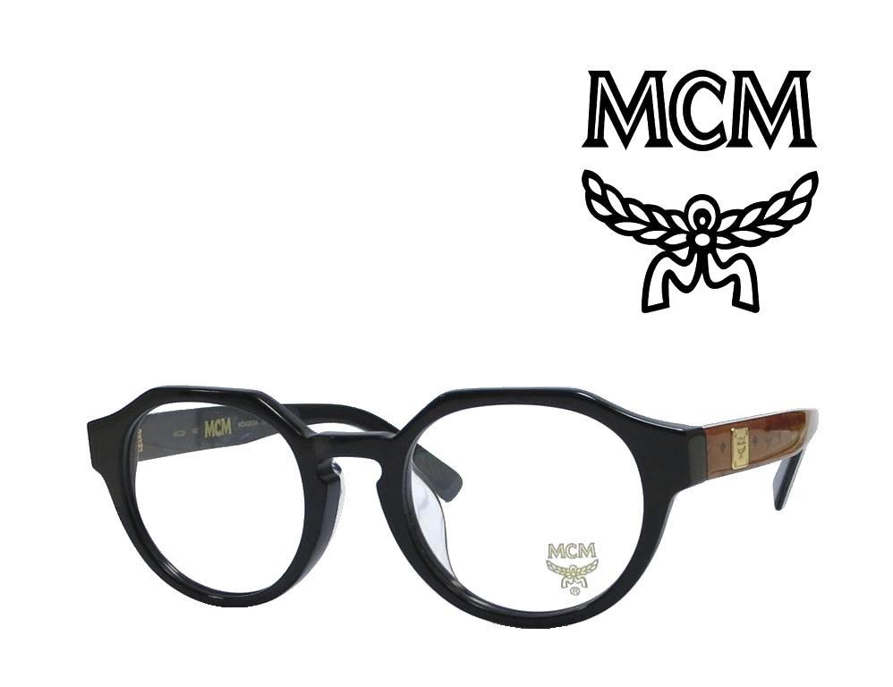 【MCM】 エムシーエム メガネフレーム MCM2609A  001  ブラック 国内正規品 《数量限定特価品》