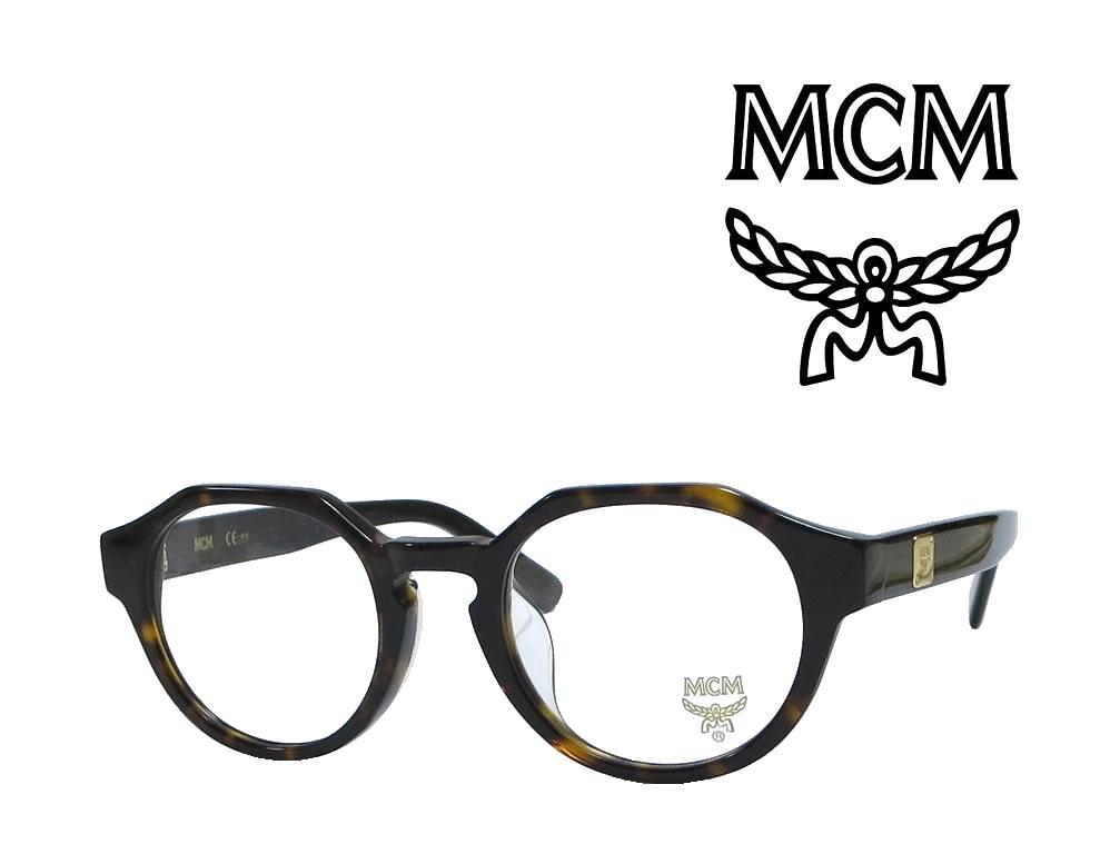 【MCM】 エムシーエム メガネフレーム MCM2609A  214  ハバナ 国内正規品 《数量限定特価品》