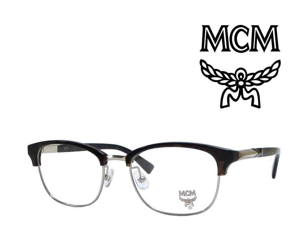 【MCM】 エムシーエム メガネフレーム  MCM2100A  723   ハバナ  国内正規品
