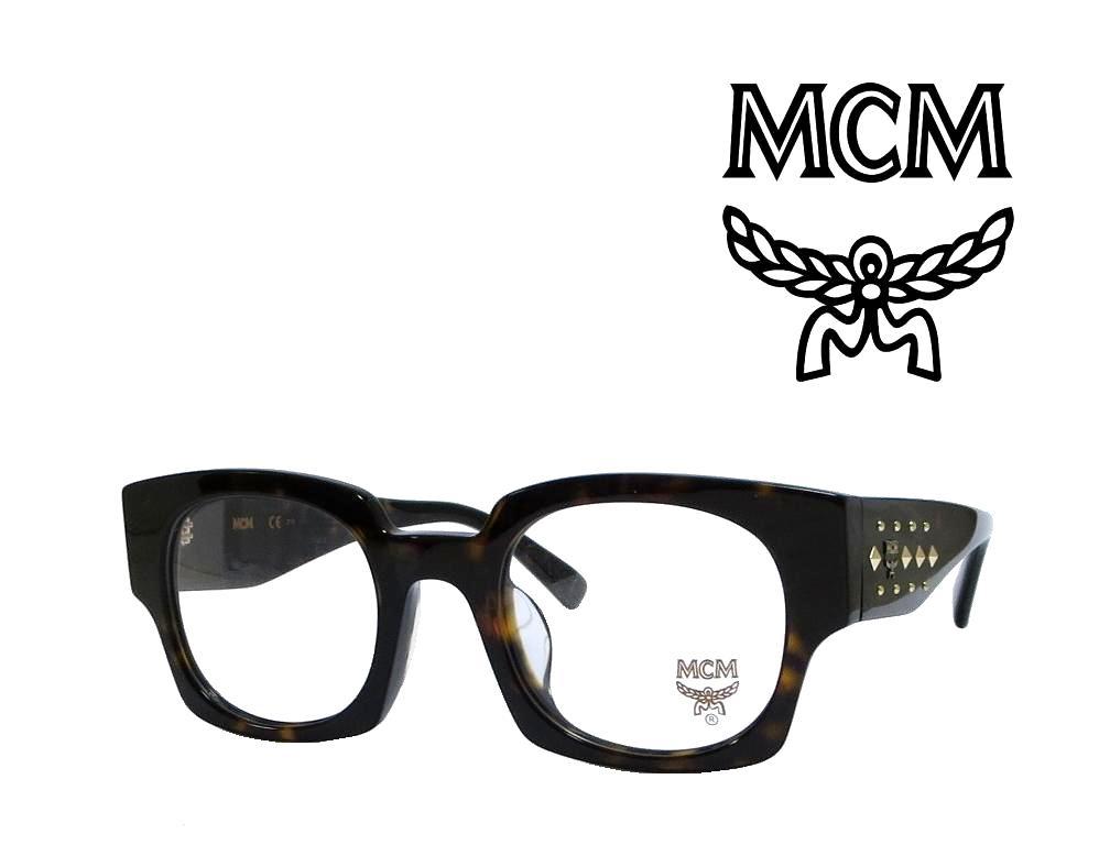 【MCM】 エムシーエム メガネフレーム  MCM2603A   214  ハバナ 国内正規品 《数量限定特価品》