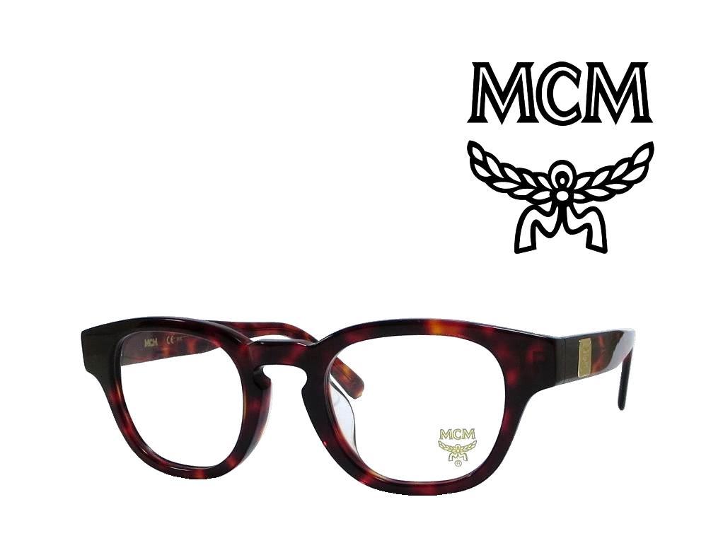 【MCM】 エムシーエム メガネフレーム  MCM2607A   214  レッドハバナ 国内正規品 《数量限定特価品》