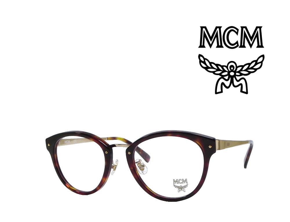 【MCM】 エムシーエム メガネフレーム  MCM2632A  222  ハバナ/ゴールド 国内正規品
