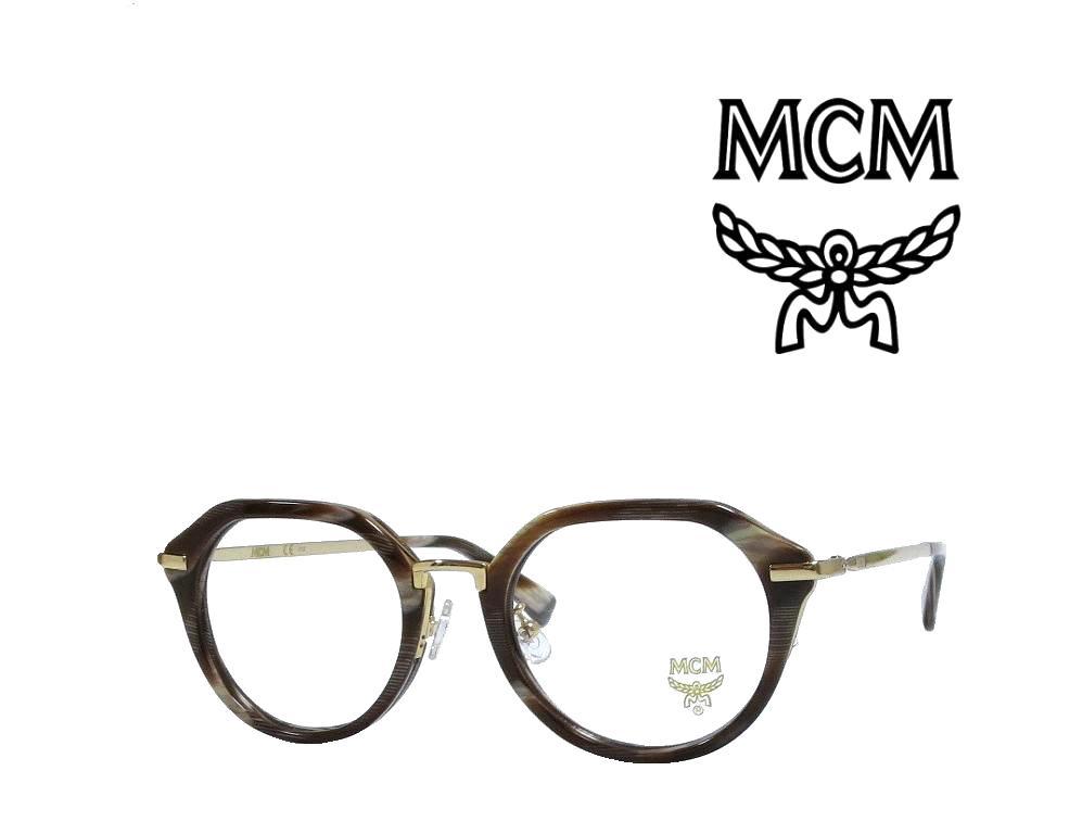 【MCM】 エムシーエム メガネフレーム  MCM2611A  210  ブラウンホーン/ゴールド 国内正規品 《数量限定特価品》