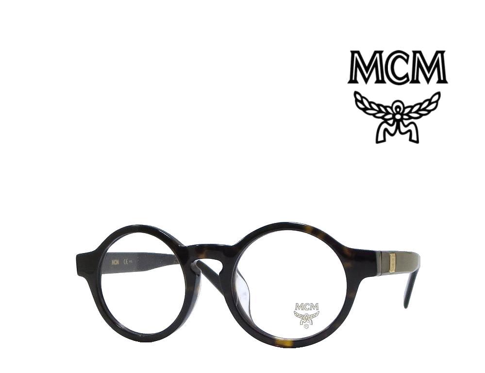 【MCM】 エムシーエム メガネフレーム  MCM2608A   214  ハバナ 国内正規品 《数量限定特価品》