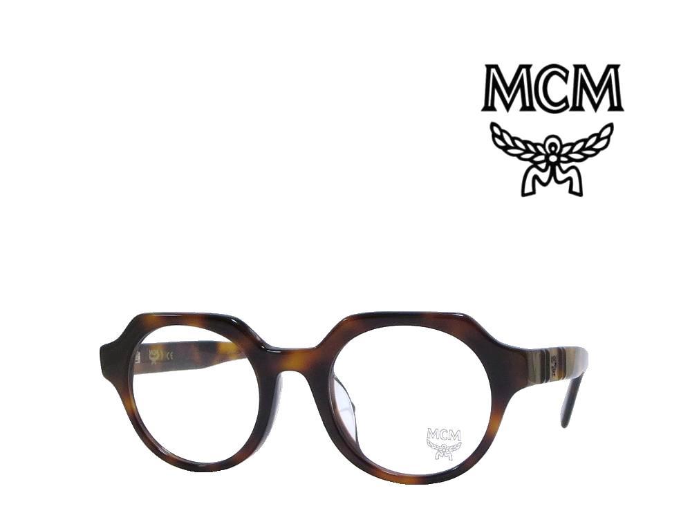 【MCM】 エムシーエム メガネフレーム MCM2638A  214  トータス アジアンフィット 国内正規品 《数量限定特価品》