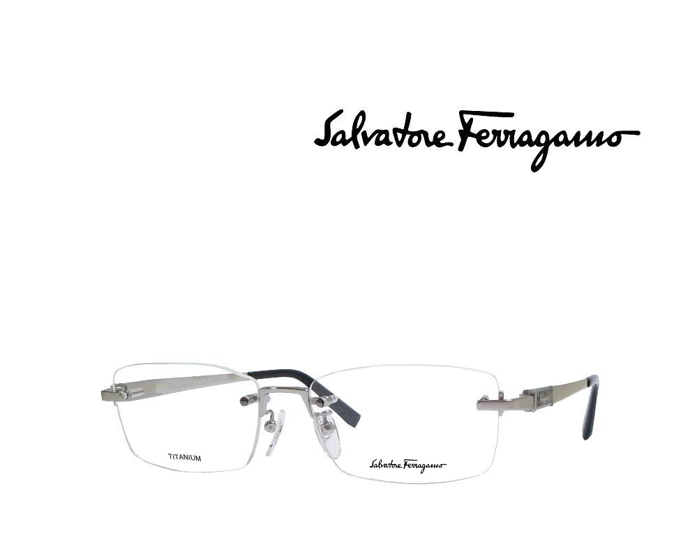 【Salvatore Ferragamo】 サルヴァトーレ フェラガモ メガネフレーム  SF2527A   045   マットシルバー  国内正規品