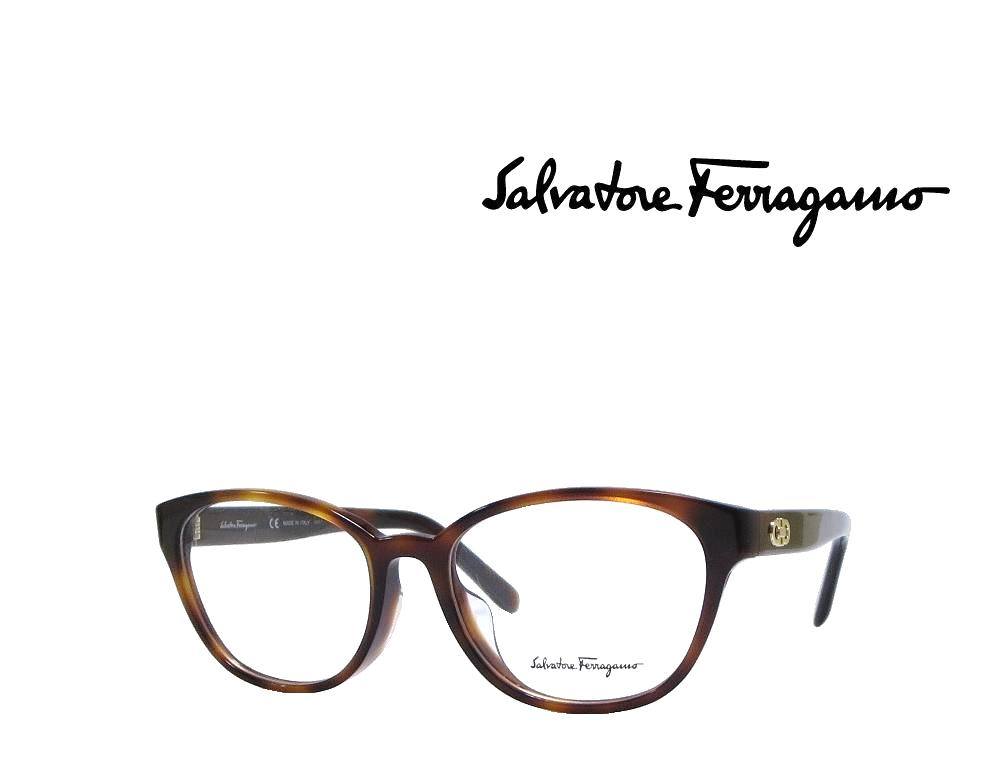 【Salvatore Ferragamo】サルヴァトーレ フェラガモ メガネフレーム SF2793A   214 トータス  国内正規品