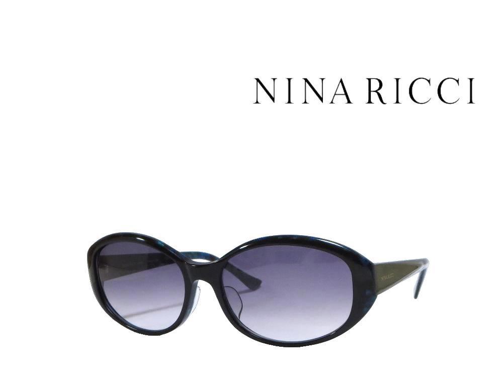 【NINA RICCI】 ニナリッチ サングラス NR26645 BK ブラック 国内正規品