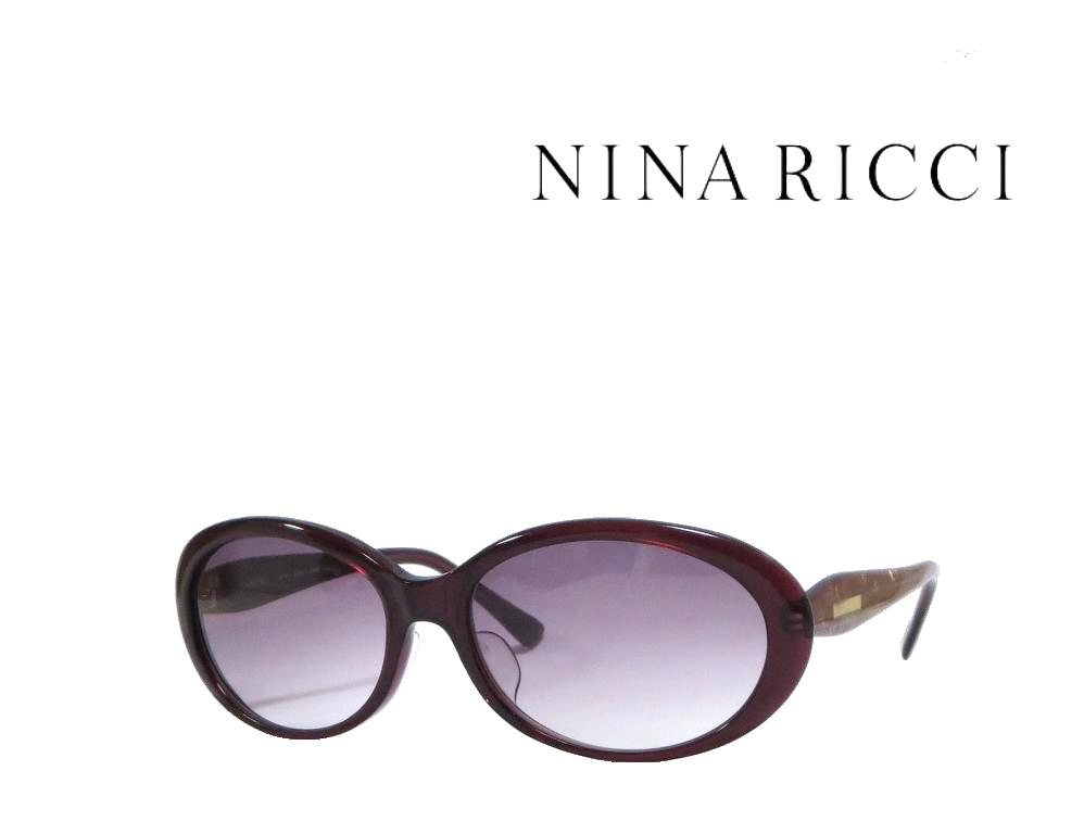 【NINA RICCI】 ニナリッチ サングラス NR26622  WI2 ワイン  国内正規品