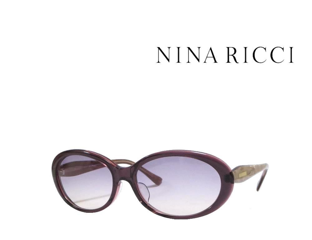 【NINA RICCI】 ニナリッチ サングラス NR26622  VO2  バイオレット  国内正規品
