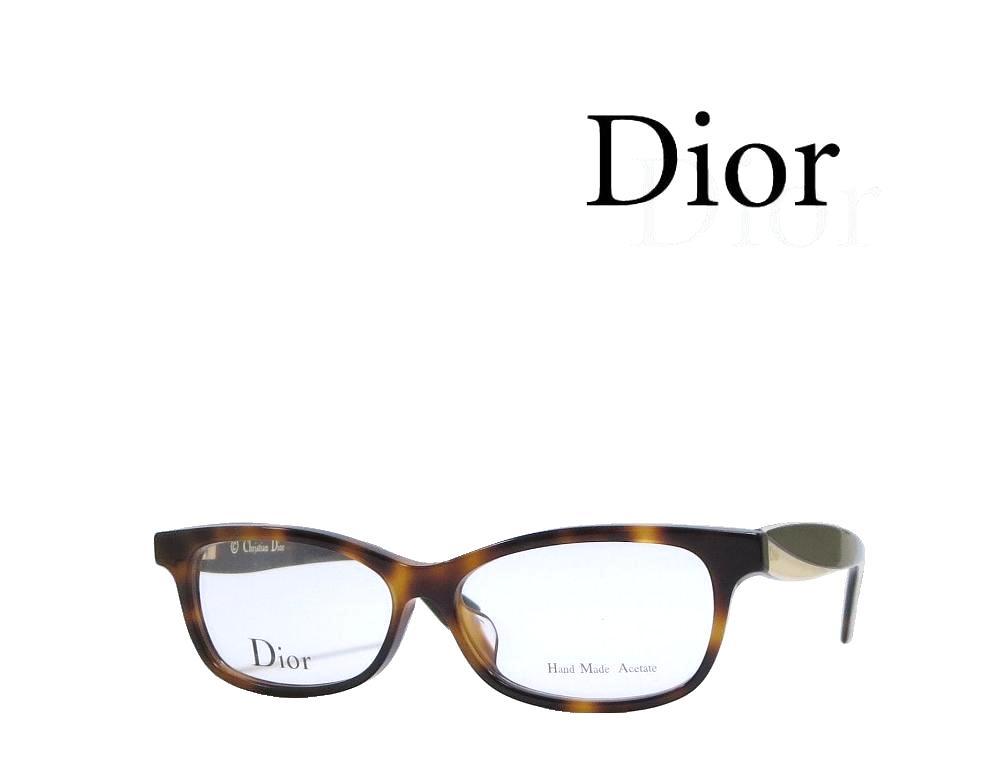 【Dior】 ディオール メガネフレーム CD3289F LWG ハバナ アジアンフィット 国内正規品