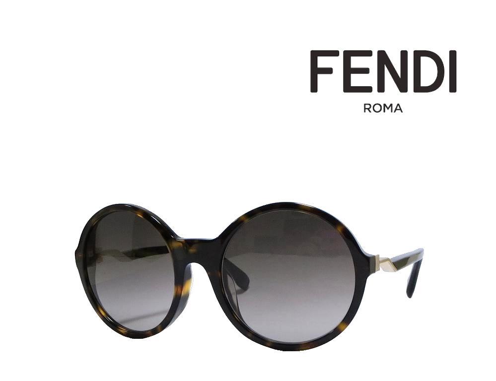 【FENDI】 フェンディ サングラス FF0207/F/S 086  ダークハバナ 国内正規品