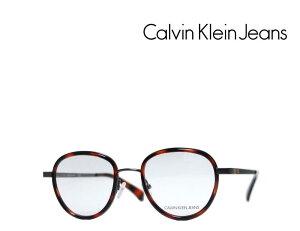 【Calvin Klein Jeans】 カルバンクライン メガネフレーム CKJ156AF 202 ハバナ/ガンメタル 国内正規品  《数量限定特価品》
