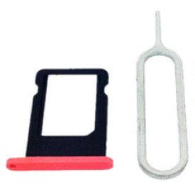 1163【修理・保守用】iPhone5C対応 SIMスロット(SIMトレイ) ピンク SIMリリースピン付き/メール便配送商品