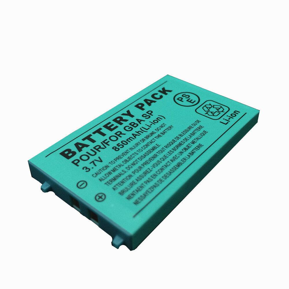 【新品・未使用品】 ゲームボーイアドバンスSP専用 高品質 交換用バッテリーパック