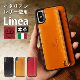 iPhone 11 ケース 本革 スマホケース iPhone XR iPhone XS iPhone XS Max iPhone8 iPhone8Plus iPhone7 iPhone7Plus イタリアンレザー 落下防止 耐衝撃 ハンドメイド ギフト おしゃれ シンプル 大人可愛い アイフォン HANATORA LINEA