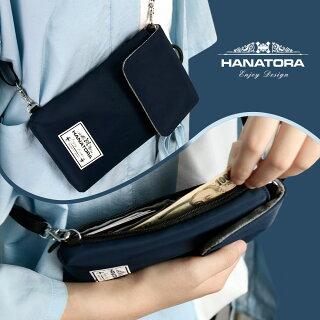 【HANATORA】iPhone7/iPhone7Plus対応PUレザー手帳型ケース