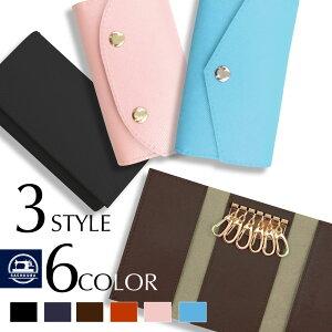 日本製 本革 キーケース レザー カギ 鍵入れ キーカバー カードポケットつき ギフト プレゼント メンズ レディース コンパクト 小さい スマート おしゃれ ブラック ネイビー ブラウン ブルー