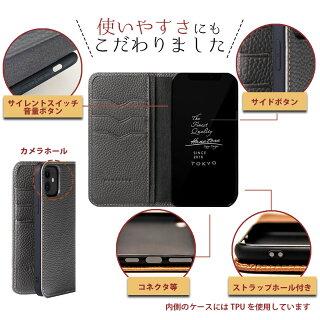 本革iPhoneXS/iPhoneXSMax/iPhoneXR対応手帳型ケースシュリンクカーフレザーHANATORAオリジナル