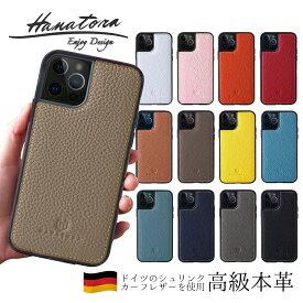 iPhone12 ケース カバー 本革 レザー iPhoneSE 第2 第二世代 iPhone11 Pro Max mini iPhoneXR iPhoneXS iPhoneX iPhone 8 Plus おしゃれ 大人 かわいい かっこいい スマホケース アイフォン カバー シンプル メンズ レディース 衝撃に強い 高級 頑丈 HANATORA ハナトラ