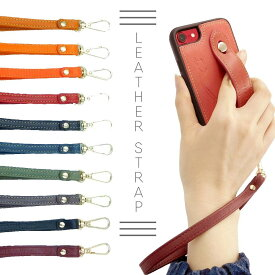ハンドストラップ 本革 ヨーロピアンレザー スマホストラップ 手首 落下防止 メンズ レディース iPhone スマートフォン パスケース 社員証 IDカード ショートストラップ 短い プレゼント ギフト 贈り物 HANATORA