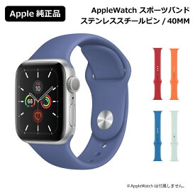 Apple 純正 アップルウォッチ スポーツバンド 40mm 38mm ケース用 スポーツバンド AppleWatch Apple Watch ブルー オレンジ ピンク イエロー レッド AppleWatchse 3 4 5 6 純正品