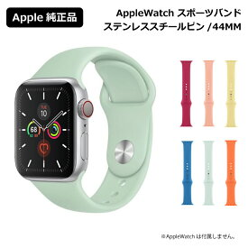 Apple 純正 アップルウォッチ スポーツバンド 44mm 42mm ケース用 スポーツバンド AppleWatch Apple Watch ブルー オレンジ ピンク イエロー レッド AppleWatchse 3 4 5 6 純正品