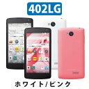 【美品】Y! mobile 白ロム Spray 402LG Aランク ホワイト/ピンク【中古品】
