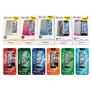 iPhone 6(S)/6(S) Plus対応 ブランドケース&画面フィルムセット お楽しみ袋 手帳型 ケース/バンパー型 フィルム付 特別価格