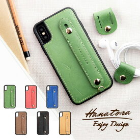 iPhone12 ケース iPhoneSE 第2 第二世代 本革 高級 落下防止 衝撃に強い イタリアンレザー iPhone11 Pro Max iPhoneXR promax iPhone8 Plus iPhoneXSMax iPhoneX 背面 ハンド ベルト スタンド おしゃれ 大人 シンプル 可愛い アイフォン メンズ レディース HANATORA ハナトラ