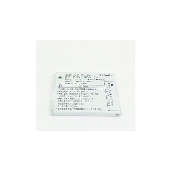 中古良品 SoftBank 純正品 TSBAR1 電池パック 911T 921T 822T A5529T用
