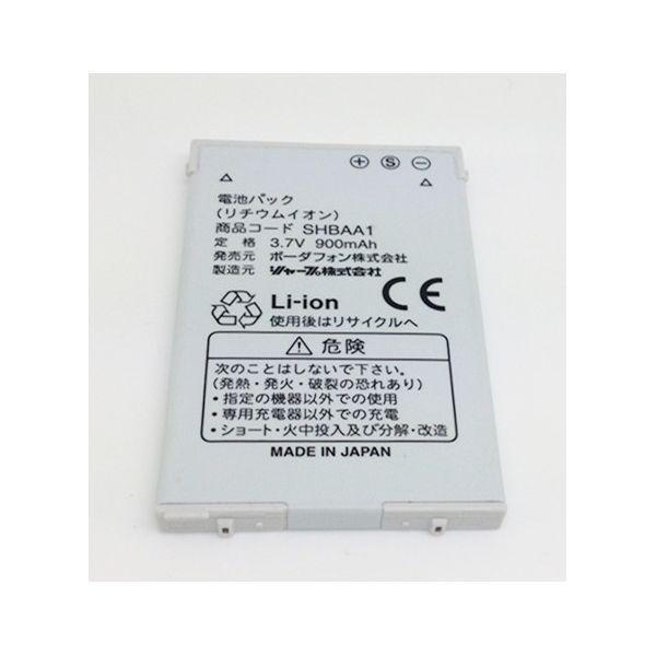 中古良品 電池パック SoftBank 純正品 SHBAA1 対応機種 703SH 903SH 905SH 804SH バルク品 4242