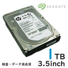 中古 SAS サーバー用 内蔵ハードディスク 1TB (1000GB)3.5インチ HDD テスト済み 7200RPM Seagate Constellation ES MB1000FCWDE データ消去済 宅配便配送商品 代金引換不可
