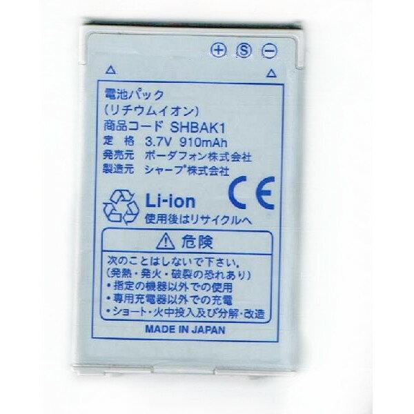 中古良品SoftBank 純正品 ソフトバンクモバイルSHBAK1 電池パック905SH用